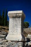 Ruins of Ephesus Stock Photo