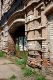 Ruins.Historical monument `house of the merchant of Vilner`.The City Of Minusinsk, Siberia. Royalty Free Stock Photo