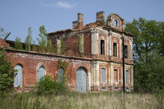 The ruins of the imperial stables housing estates Znamenka. Peterhof Stock Photo