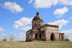 Ruins of old Christian church. Exterior Royalty Free Stock Photos