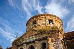 Ruins of old church Royalty Free Stock Photos