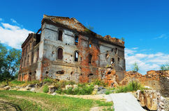Ruins of the old metallurgical plant Royalty Free Stock Image