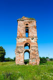 Ruins of orthodox bell tower Royalty Free Stock Images
