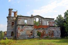 Ruins in park Stock Photos