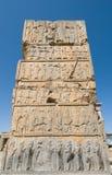 Ruins of Persepolis Royalty Free Stock Photos