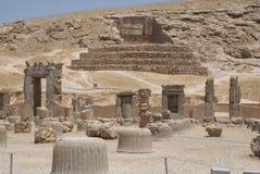 Ruins of Persepolis, Iran Stock Images