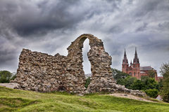 Ruins of the Rezekne Castle Hill. Latvia Royalty Free Stock Images