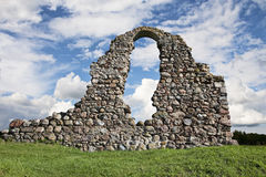 Ruins of the Rezekne Castle Hill, Latvia. Front view of ancient Rezekne Castle Hill. Rezekne, Latvia royalty free stock image