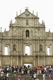 Ruins of saint paul's cathedral, macau. Stock Photos