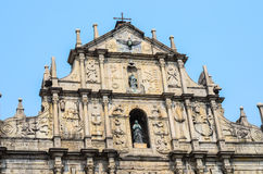 Ruins of Saint Paul's Cathedral in Macau Royalty Free Stock Photos