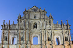 The ruins of St Paul church in Macau Royalty Free Stock Photos