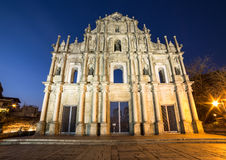 The ruins of St Paul church in Macau Stock Photo