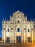 The ruins of St Paul church in Macau Stock Image