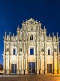 The ruins of St Paul church in Macau Stock Image