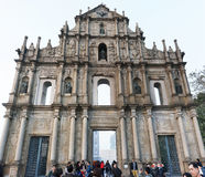 Ruins of St Paul in Macau. Picture of Ruins of St Paul in Macau and some tourists Stock Photography