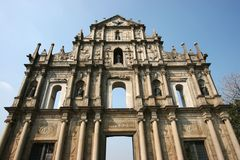 Ruins of St Paul in Macau Stock Image