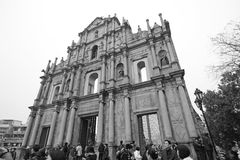 Ruins of St Paul in Macau in black and white Stock Photos