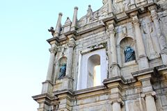 Ruins Of St. Paul, Macau, China, UNESCO World Heritage Site Royalty Free Stock Photos