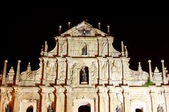 Ruins Of St. Paul At Night, Macau, China, UNESCO World Heritage Site. The Ruins of St. Paul`s are the ruins of a 17th-century complex in Santo António, Macau Royalty Free Stock Photo
