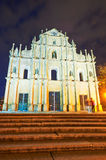 Ruins of St. Paul night Royalty Free Stock Images