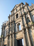 Ruins of St. Paul's. In Macao Stock Photography