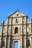 Ruins of St Paul's cathedal. Macau Stock Photo