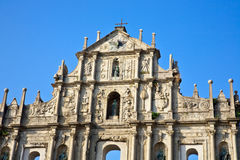 Ruins of St Paul's cathedral. Ruins of St Paul's cathedal Macau Royalty Free Stock Image