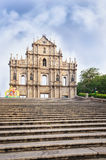 Ruins of St. Paul`s Church, Macau Stock Photo