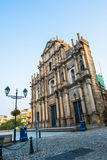 Ruins of St  Paul s - A famous tourist sightseeing in Macau Stock Images