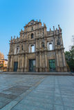 Ruins of St Paul s - A famous tourist sightseeing in Macau Royalty Free Stock Photography