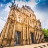 Ruins of St. Paul's, Macau. Royalty Free Stock Image