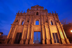 Ruins of St. Paul's Macau China Royalty Free Stock Image