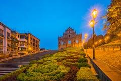 Ruins of St. Paul's in Macau at night.  Stock Image
