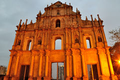 Ruins of St. Paul's night. In macao Stock Photo