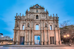 Ruins of St. Paul`s at night in Macau, China.  Stock Photography