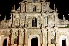 Ruins Of St. Paul At Night, Macau, China, UNESCO World Heritage Site. The Ruins of St. Paul`s are the ruins of a 17th-century complex in Santo António, Macau Royalty Free Stock Images
