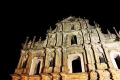 Ruins Of St. Paul At Night, Macau, China, UNESCO World Heritage Site. The Ruins of St. Paul`s are the ruins of a 17th-century complex in Santo António, Macau Stock Images