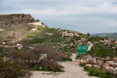 Ruins in Susita national park Stock Photo