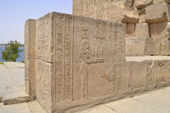 Ruins at the Temple of Kom Ombo Stock Photo