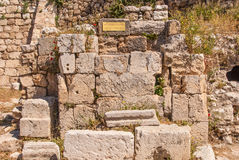Ruins Temple of Serapis in Jerusalem Royalty Free Stock Photos