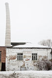 Ruins of the thrown Soviet factory Stock Photography
