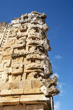 Ruins of Uxmal Mexico Stock Photography