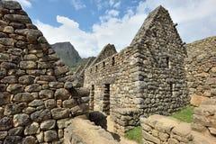 Ruins of village Machu-Picchu Royalty Free Stock Photo