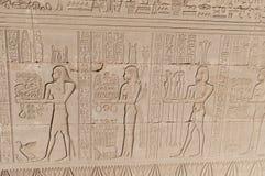 Ruiny antyczna Egipska świątynia Zdjęcie Royalty Free
