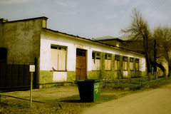 Ruiny eserted sklep w Rosyjskiej prowinci Obraz Stock