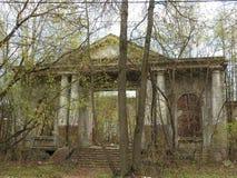 Ruiny nieruchomo?ci ugoda wioska Sverdlovsk, Moskwa oblast fotografia royalty free