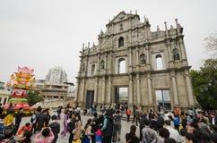 Ruiny St. Paul w Macau obrazy royalty free
