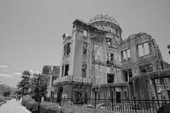 Ruiny uroczysta Hiroszima kopuła jako pomnik Hiroszima atomowa katastrofa podczas drugi wojny światowa i symbol Zdjęcie Royalty Free