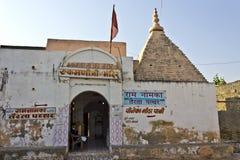 Rukamani temple Royalty Free Stock Images