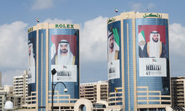 The rulers of Dubai Royalty Free Stock Photography